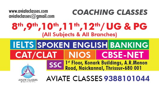 PSC coaching classes in thrissur